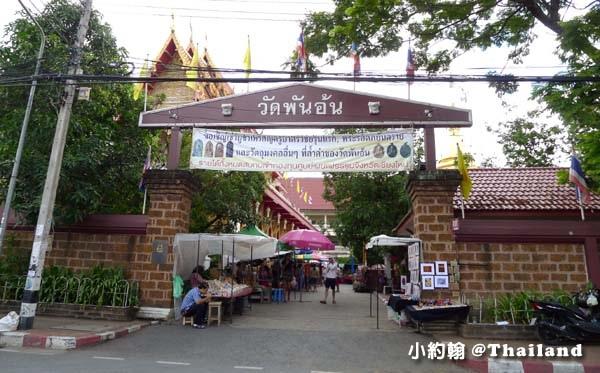 清邁週五跳蚤市集Wat Phan On佛寺.jpg