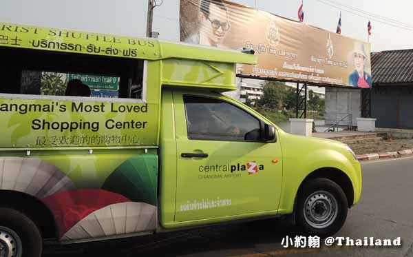 Central Festival Chiangmai free shuttle bus