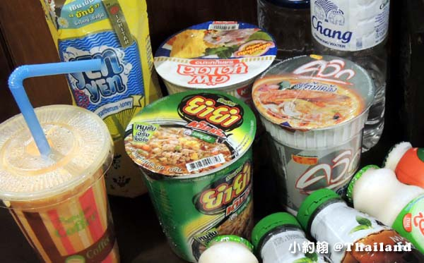 Nissin cup noodle Thailand.jpg