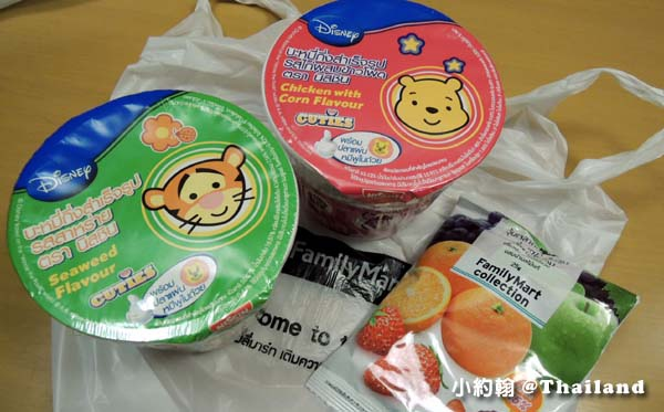 Nissin pooh cup noodle Thailand.jpg