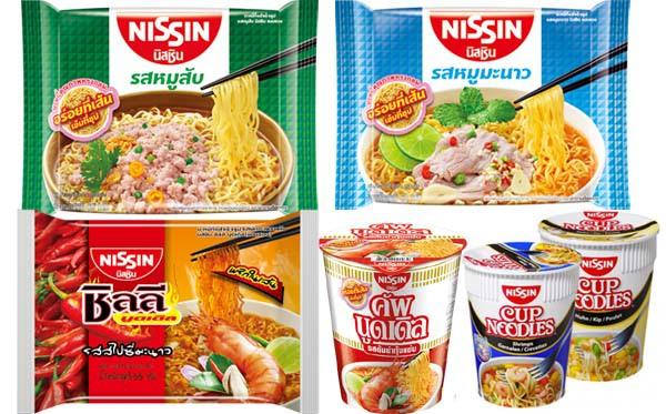 Nissin Thailand noodle.jpg