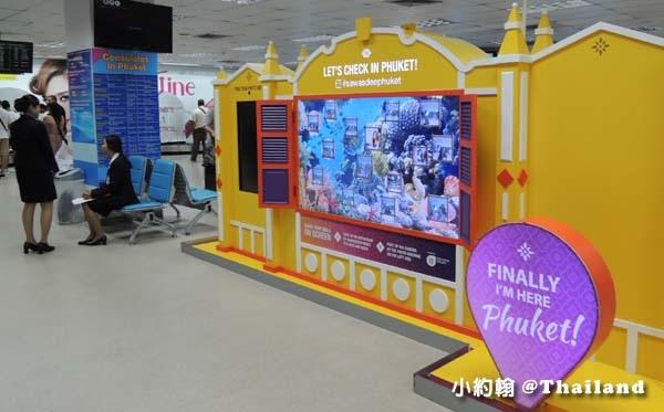 普吉國際機場(Phuket Airport)1.jpg
