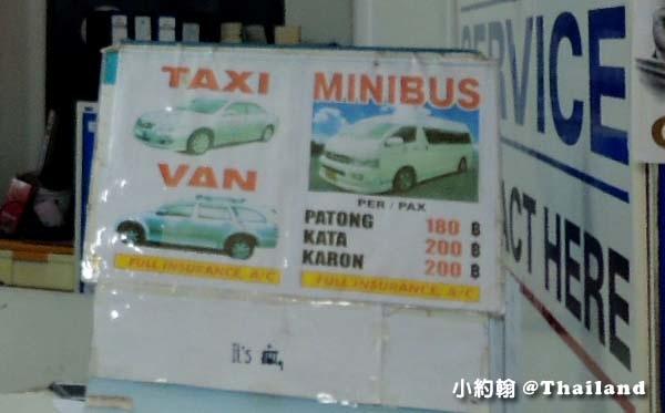 普吉國際機場(Phuket Airport)minibus.jpg