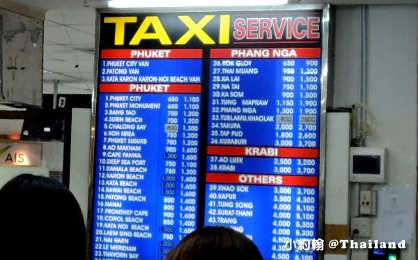 普吉國際機場(Phuket Airport)Taxi service.jpg