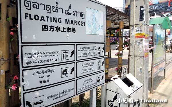 芭達雅四方水上市場Pattaya Floating Market2.jpg