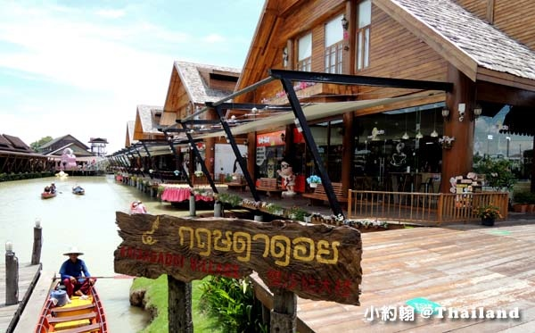 Pattaya Floating Market2.jpg