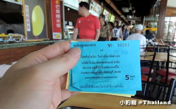 Pattaya Floating Market food park2.jpg