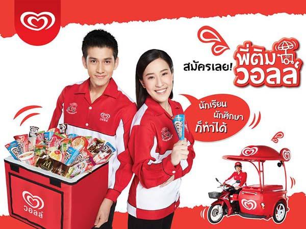 泰國街頭冰淇淋車Wall's IceCream3.jpg
