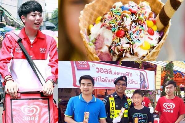 泰國街頭冰淇淋車Wall's IceCream2.jpg