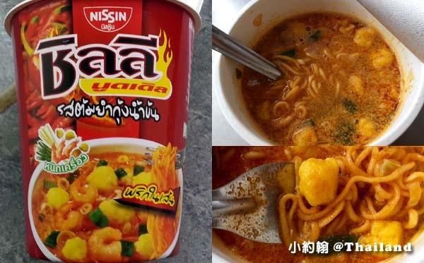 泰國日清Nissin酸辣海鮮泡麵