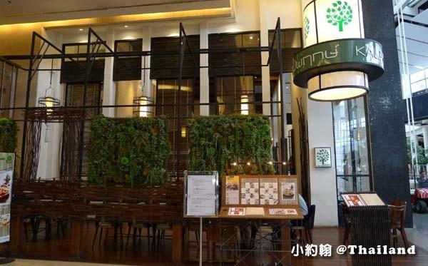 Kalpapruek Restaurant曼谷泰國菜餐廳Central World2.jpg