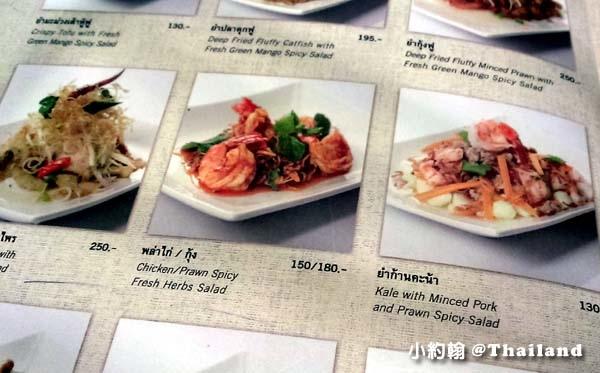 Kalpapruek Restaurant曼谷泰國菜餐廳Central World5.jpg