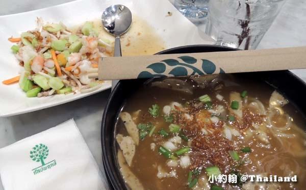 Kalpapruek Restaurant曼谷泰國菜餐廳Central World1.jpg