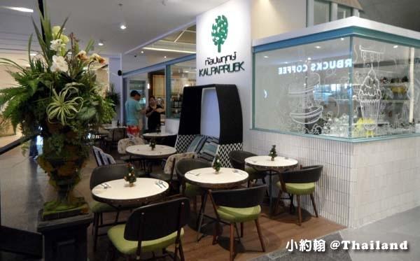 Kalpapruek Restaurant曼谷泰國菜餐廳The mercury ville.jpg