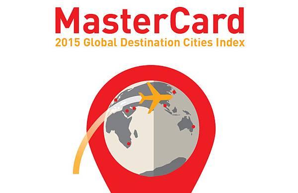 萬事達卡全球最佳旅遊城市報告