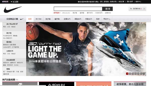 假的耐吉NIKE官方線上購物網.jpg