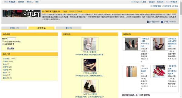 假的愛迪達ADIDAS官方線上購物網5.jpg
