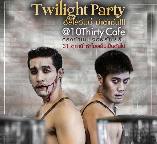 曼谷型男咖啡廳10 Thirty Cafe Twilight Party.jpg