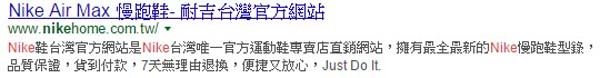 Nike Air Max 慢跑鞋- 耐吉台灣官方網站