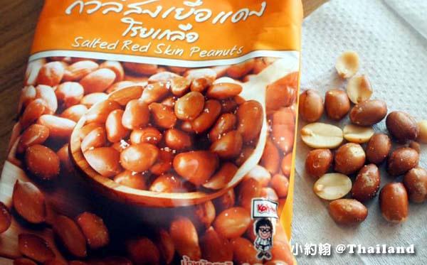 泰國Koh-Kae大哥花生豆-鹽味花生