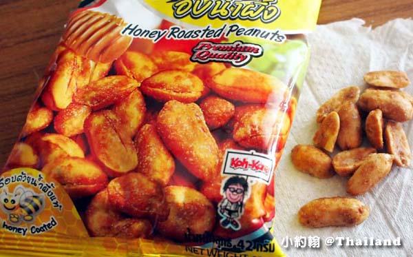 泰國Koh-Kae大哥花生豆-蜂蜜烤花生