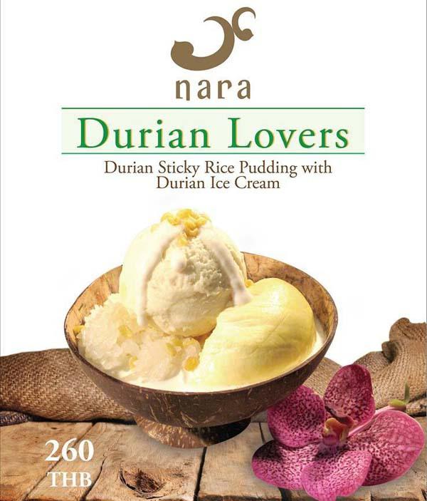 Nara甜點-榴槤糯米冰淇淋