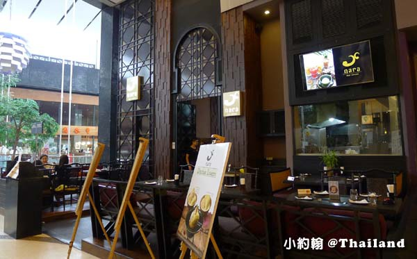 Nara Thai Cuisine最好吃泰國餐廳Central World百貨.jpg