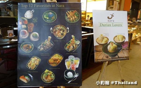 Nara Thai Cuisine最好吃泰國餐廳Central World百貨3.jpg