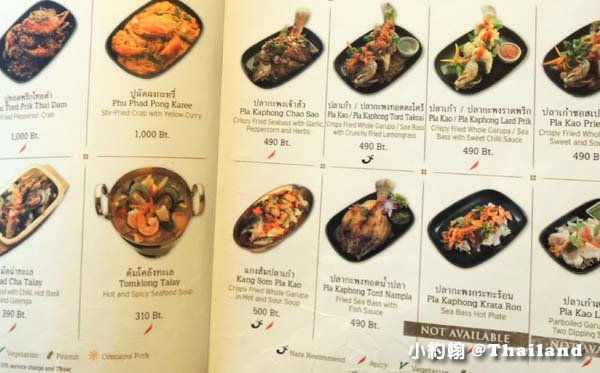 Nara Thai Cuisine menu price2.jpg