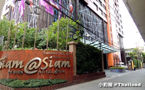 Siam @ Siam, Design Hotel Bangkok