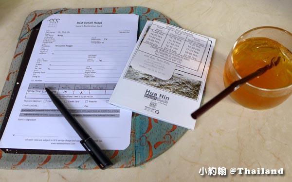Rest Detail Hotel Hua Hin華欣飯店入住.jpg