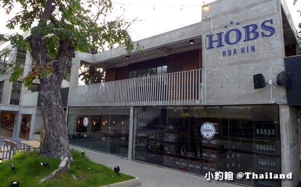 Seenspace huahin@HUBS bar.jpg