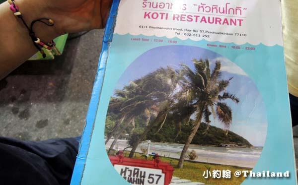 Koti Hua Hin泰式餐館Menu.jpg