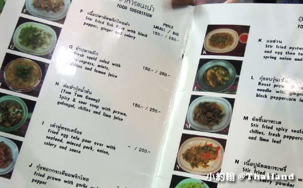 Koti Hua Hin泰式餐館Menu3.jpg
