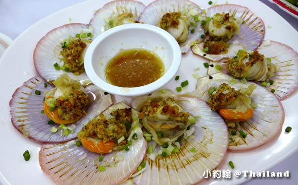 Koti Hua Hin泰式餐館-烤扇貝.jpg