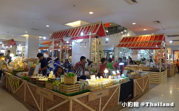 Fruit & Farm@Central World3.jpg