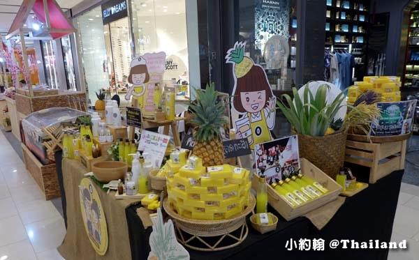 Fruit & Farm@Central World4.jpg