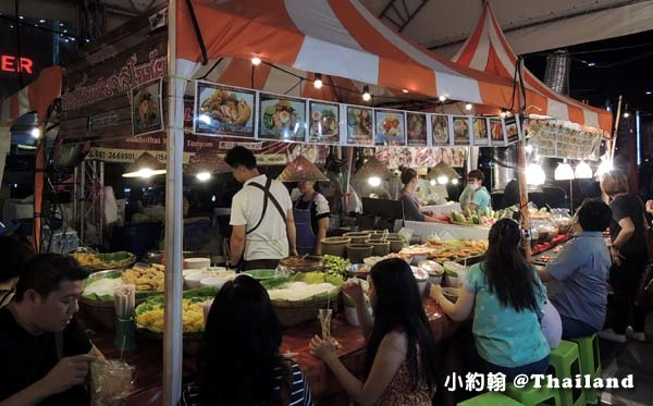Central World street food night marekt素可泰涼拌米粉.jpg