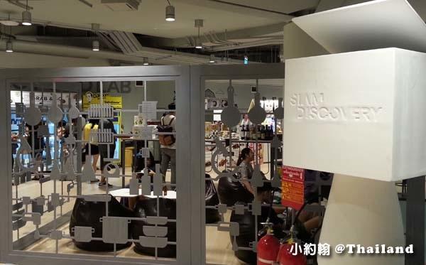 Siam Discovery 2016曼谷時尚百貨美食小市集.jpg