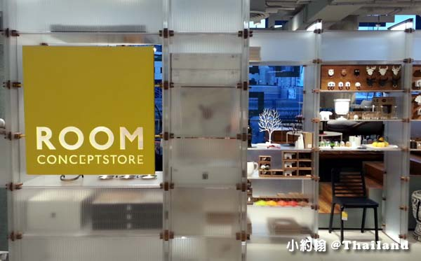 Siam Discovery 2016曼谷時尚百貨room concept store.jpg
