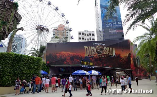 曼谷恐龍樂園Dinosaur Planet bangkok侏羅紀世界.jpg