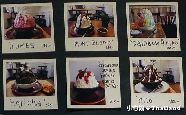 曼谷Maygori日式挫冰menu.jpg