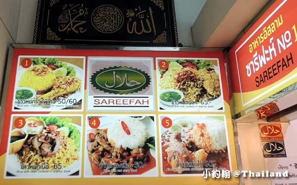 曼谷機場Magic Food Point平價美食街1.jpg