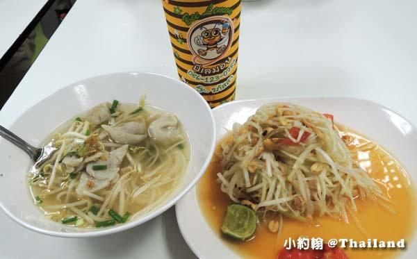 曼谷機場Magic Food Point平價美食街3.jpg