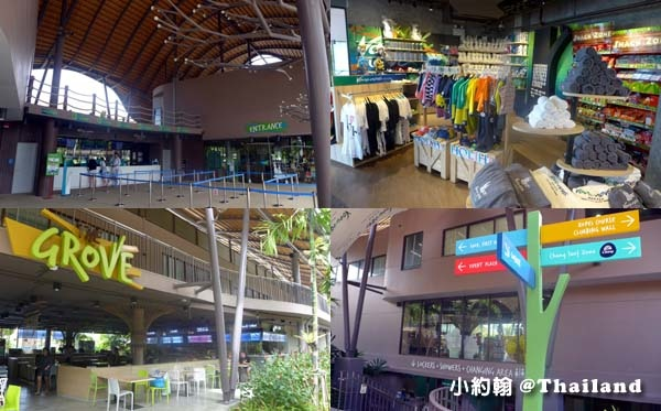 Vana Nava Hua Hin Water Jungle華欣水上叢林樂園1.jpg