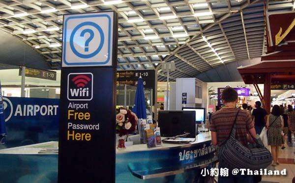 如何使用泰國機場Free WiFi免費上網.jpg