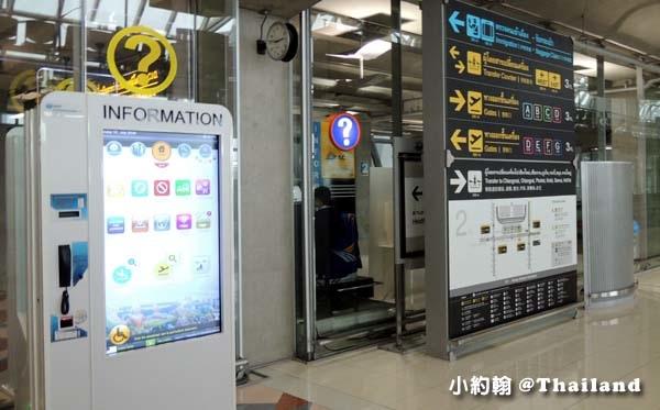 如何使用泰國機場Free WiFi免費上網bkk2.jpg