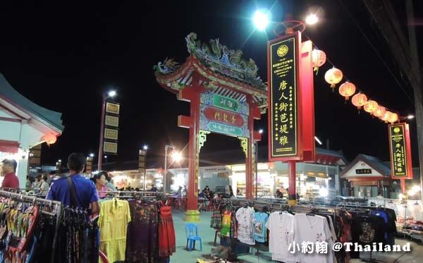 Pattaya china Town芭達雅唐人街.jpg