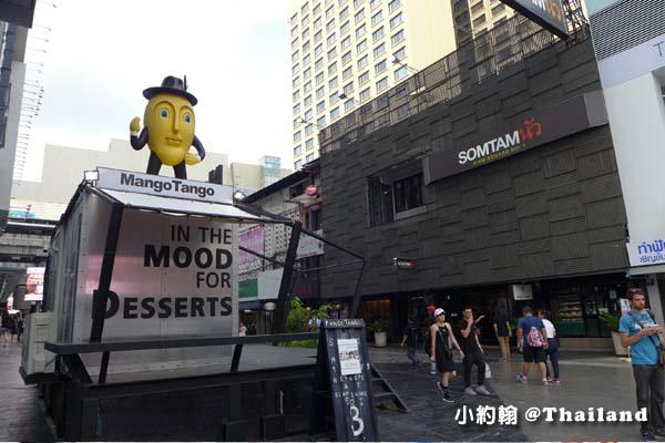 Mango Tango芒果甜點店Siam Square暹羅廣場.jpg