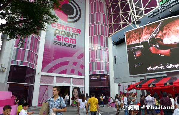 曼谷Digital Gateway暹邏3C數位城